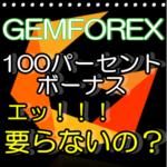 GEMFOREX 100% Bonus